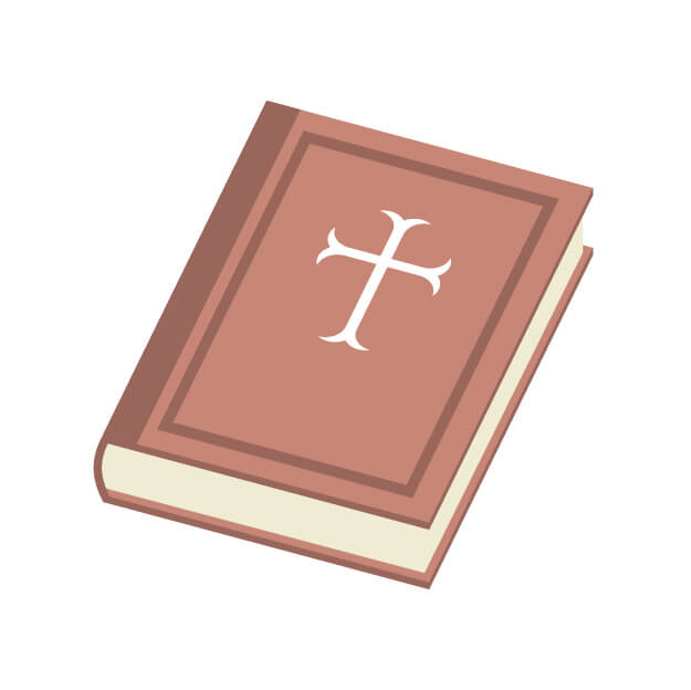 聖書に親しみやすい
