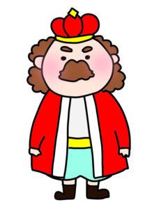 エルサレム王