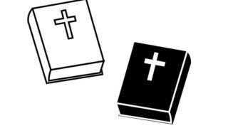旧約聖書 新約聖書 違い