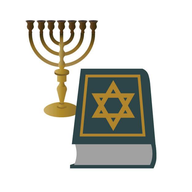 ユダヤ教とは?