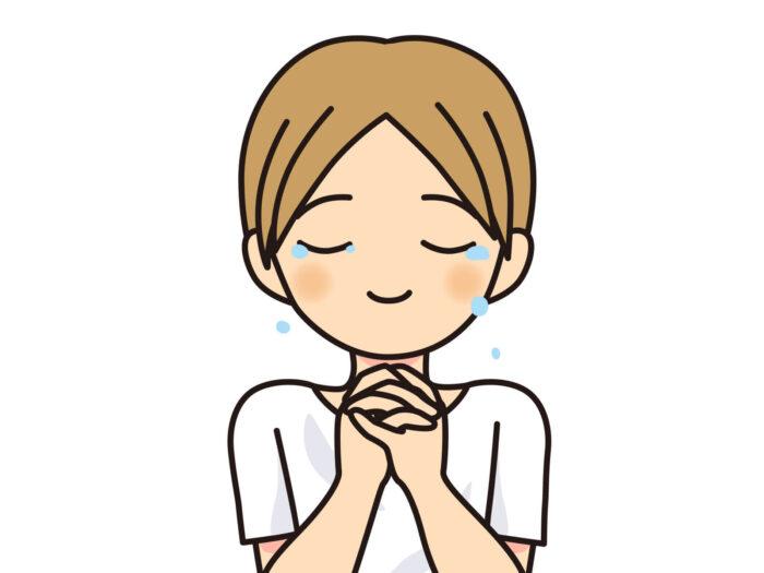 ①お祈りをする