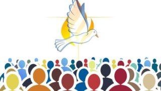 まとめ:聖霊は神様からの贈り物